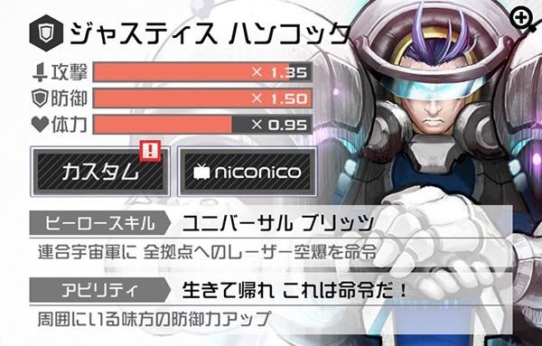 f:id:hamjiro-m:20170405154043j:plain