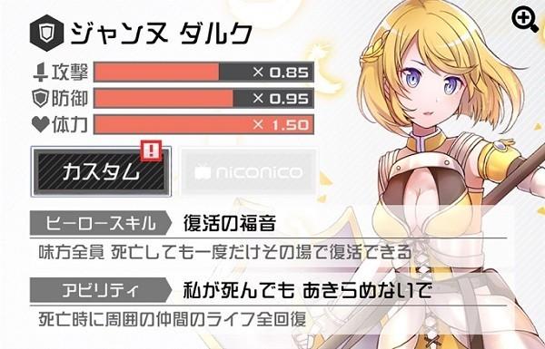 f:id:hamjiro-m:20170405154210j:plain