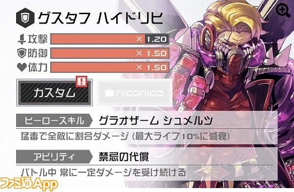 f:id:hamjiro-m:20170405160145j:plain