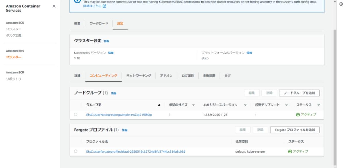 f:id:hamo2020:20201215121357p:plain