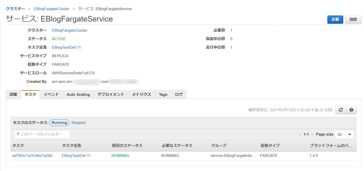 f:id:hamo2020:20210427082904p:plain