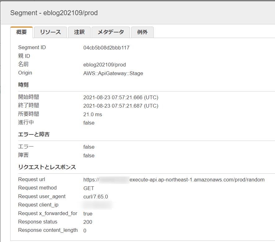 f:id:hamo2020:20210824094312p:plain