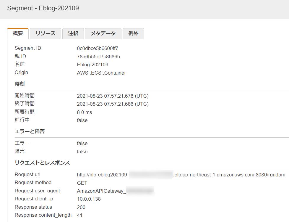 f:id:hamo2020:20210824095852p:plain