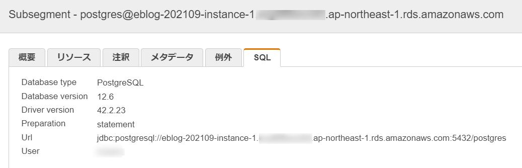 f:id:hamo2020:20210824103402p:plain