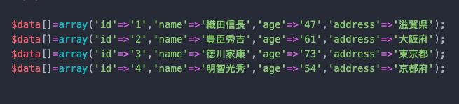 f:id:hamochikuwa440:20210215104655p:plain