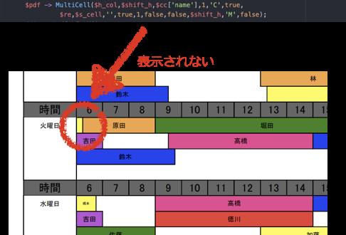 f:id:hamochikuwa440:20210219152525p:plain