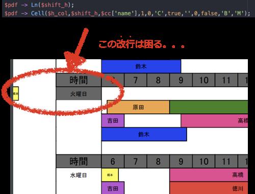 f:id:hamochikuwa440:20210219153950p:plain