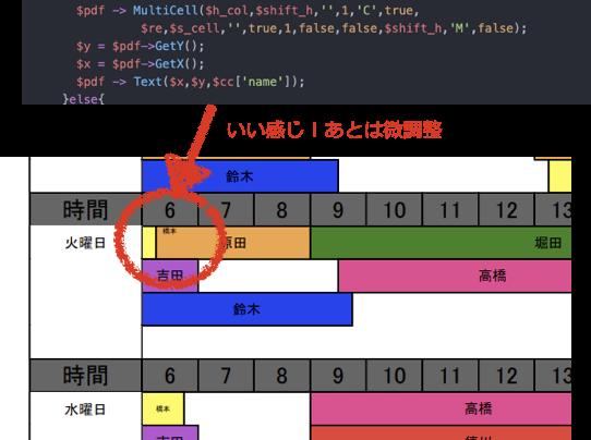 f:id:hamochikuwa440:20210219154725p:plain