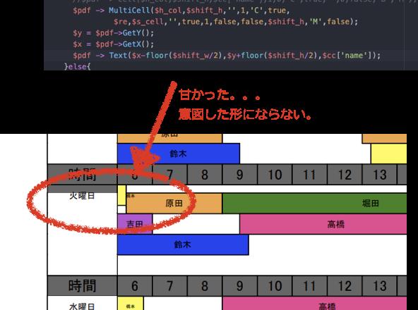 f:id:hamochikuwa440:20210219155523p:plain