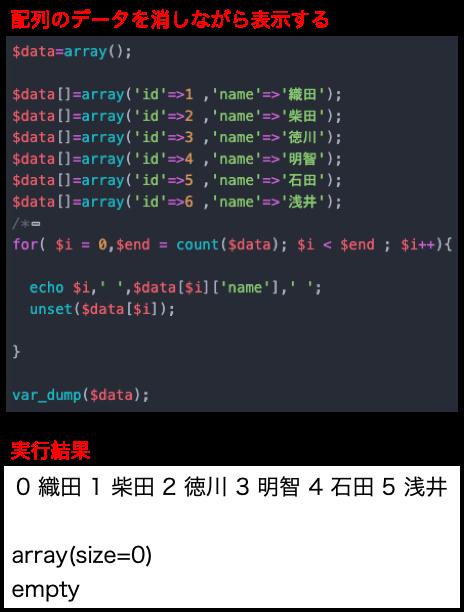 f:id:hamochikuwa440:20210223231014p:plain