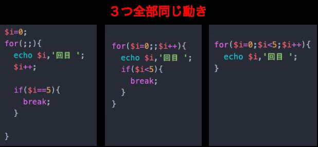 f:id:hamochikuwa440:20210223233452p:plain