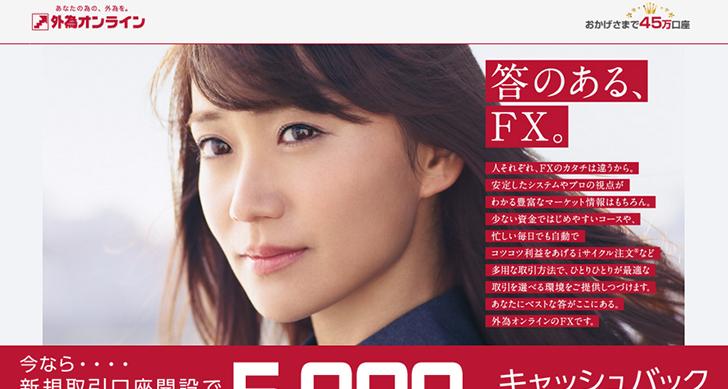 f:id:hamonaraki:20161116102541p:plain