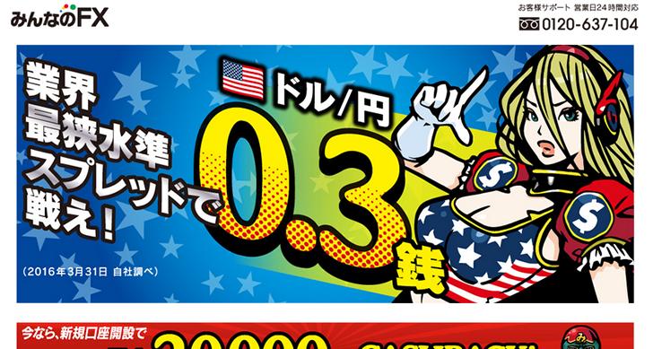 f:id:hamonaraki:20161116102618p:plain