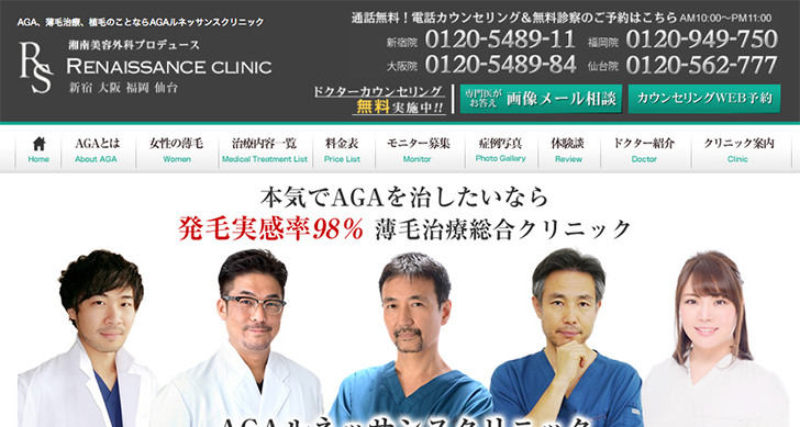 f:id:hamonaraki:20161116213432p:plain