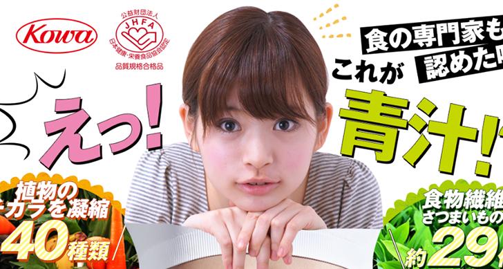 f:id:hamonaraki:20161120052305p:plain