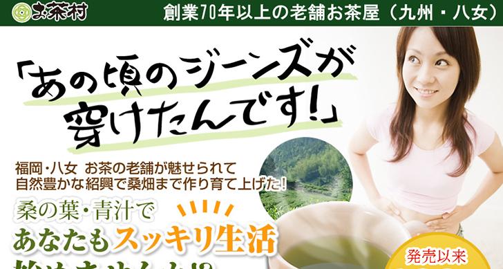 f:id:hamonaraki:20161120052358p:plain