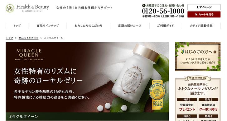 f:id:hamonaraki:20161121221018p:plain