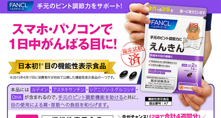 f:id:hamonaraki:20161122221110p:plain