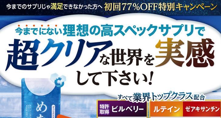f:id:hamonaraki:20161122221134p:plain