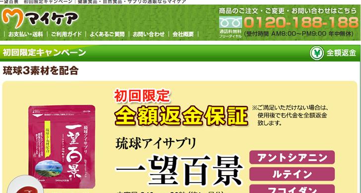 f:id:hamonaraki:20161122221228p:plain