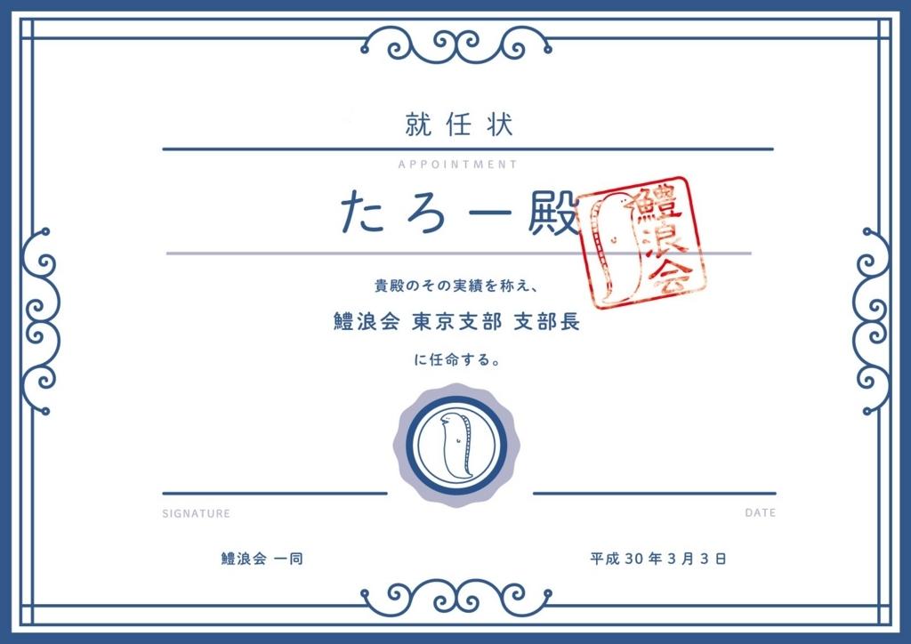 f:id:hamoroukai:20180305195410j:plain