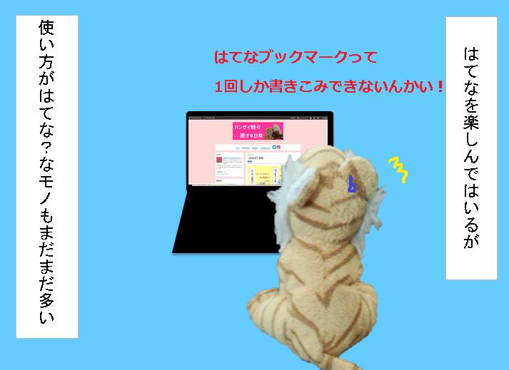 f:id:hampemtarutaru:20180401185243p:plain