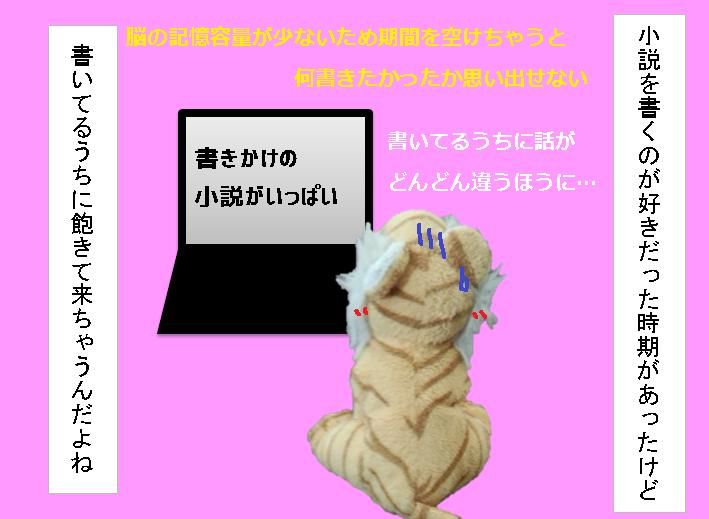 f:id:hampemtarutaru:20180510150918p:plain
