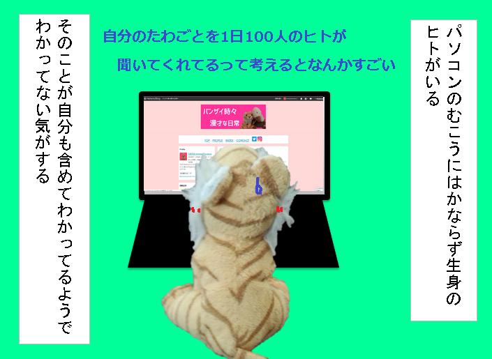 f:id:hampemtarutaru:20180626092211p:plain
