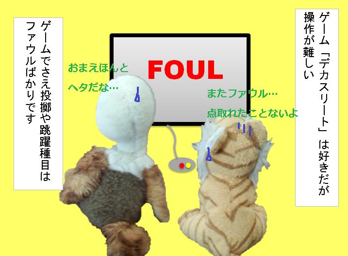 f:id:hampemtarutaru:20180830085019p:plain