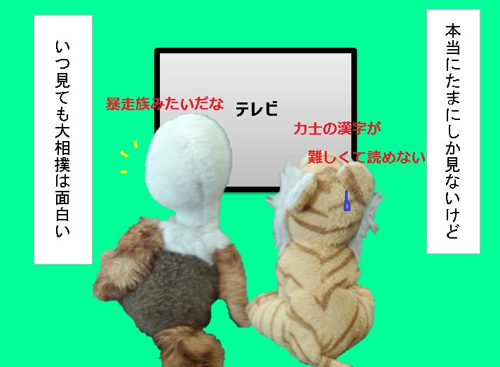 f:id:hampemtarutaru:20180921161723p:plain