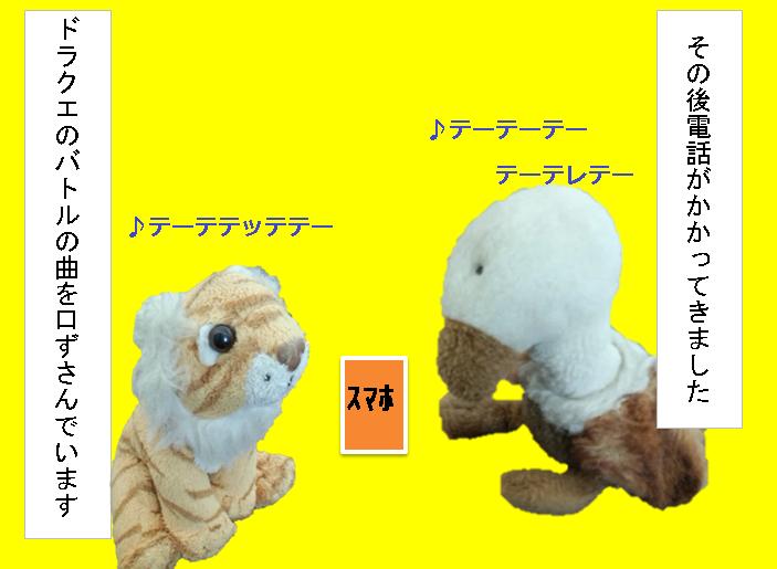 f:id:hampemtarutaru:20181112155238p:plain