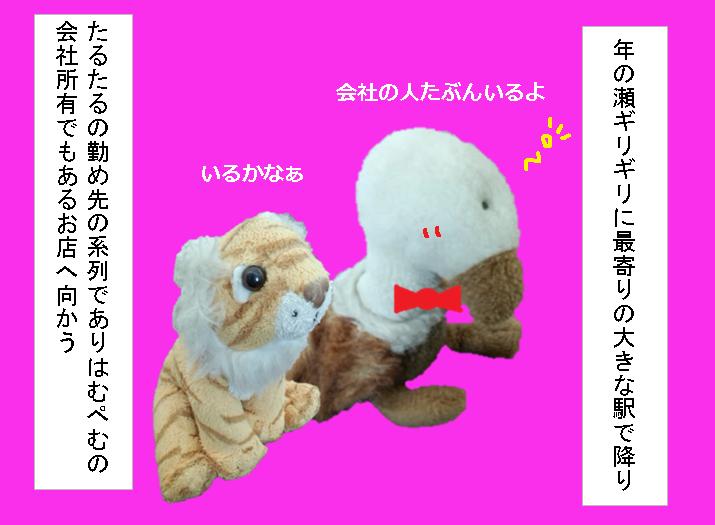 f:id:hampemtarutaru:20181112163111p:plain