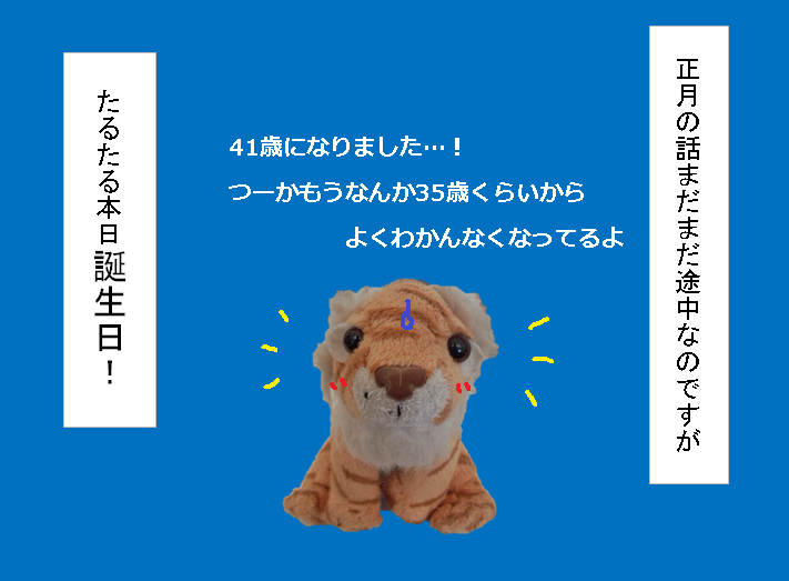 f:id:hampemtarutaru:20181112173819p:plain