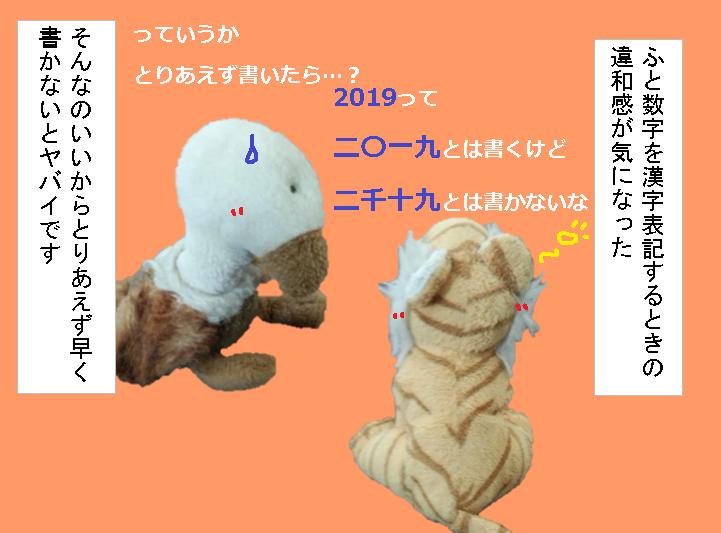 f:id:hampemtarutaru:20181221124411p:plain