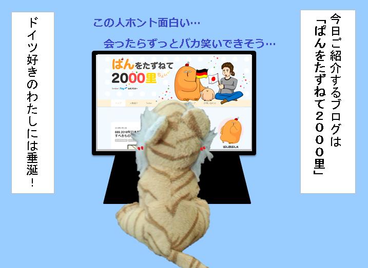 f:id:hampemtarutaru:20190112102512p:plain