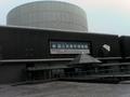 国立民族博物館は、なんだかプラントのタンク風。