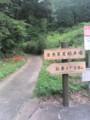 熊野古道・紀伊路。山へ。