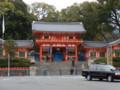 八坂神社の鳥居