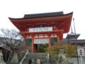 清水寺に着きました。