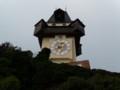 Schloßbergの時計