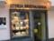 Graz中心街の切手屋