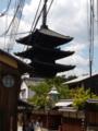 八坂の塔(2)+わらびもちのみせ