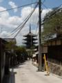 八坂の塔(1)