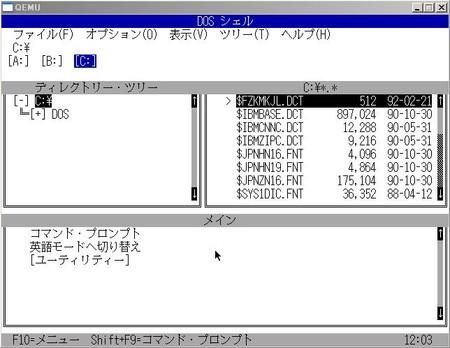 f:id:hamtaro:20210505223532j:image