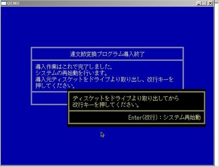f:id:hamtaro:20210505223712j:image