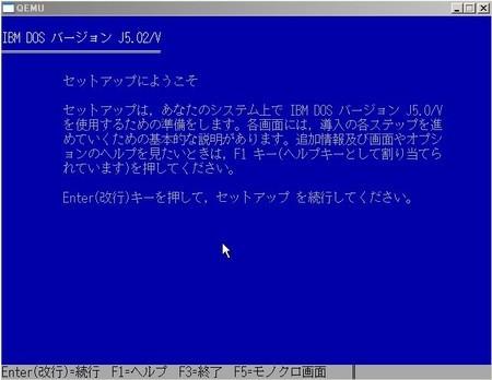 f:id:hamtaro:20210505223833j:image