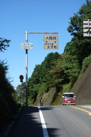 f:id:hamtaro:20210920110207j:image