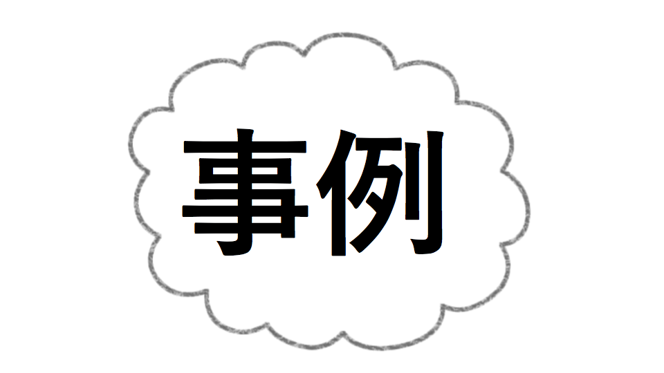 f:id:hamu-cute120:20190406185147p:plain