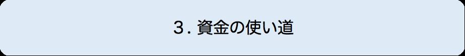 f:id:hamu-cute120:20190624224830p:plain