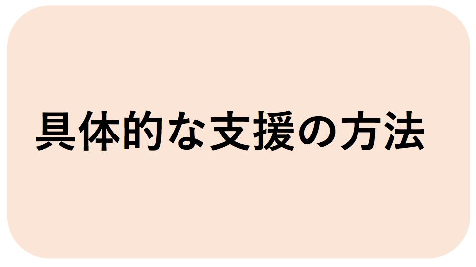 f:id:hamu-cute120:20190624235437p:plain